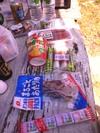 Smoke_item_2
