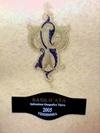 Wine20060915