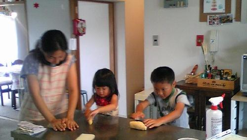 Kue_family1