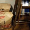小麦粉大袋
