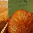 ハード系 リーフパン