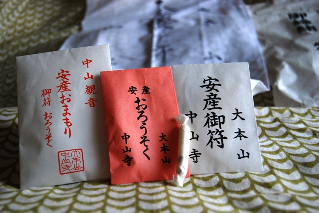 Nakayamasan_2