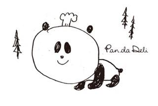 Pan_da_deli_3